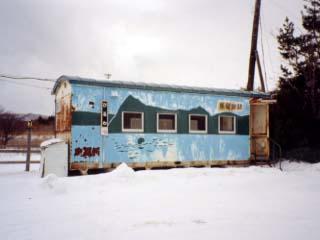 北海道ツーリング 1999-2000(冬)6